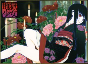 jigoku_shoujo_dvd-cover