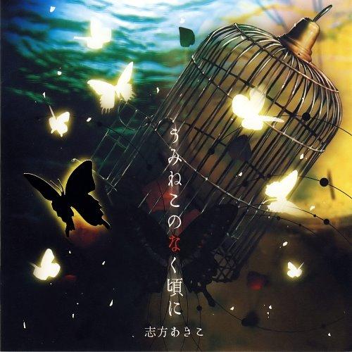 umineko-no-naku-koro-ni-op-album-cover