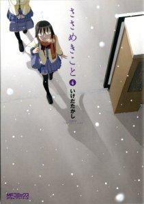 sasameki-koto-manga-cover-4