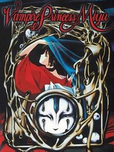 vampire-princess-miyu-ova