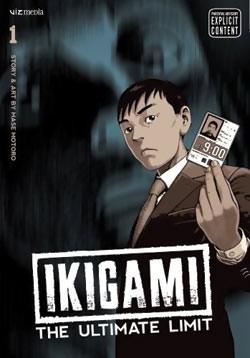 ikigami vol 1