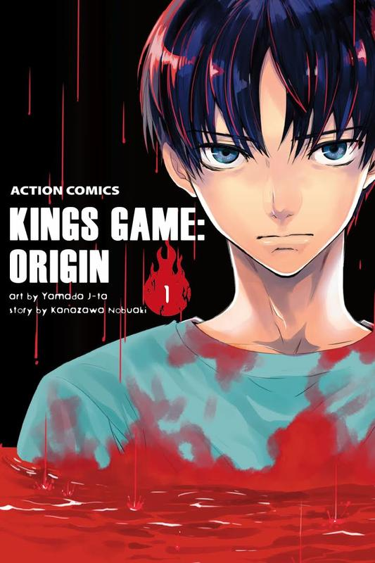 king's game origin cover