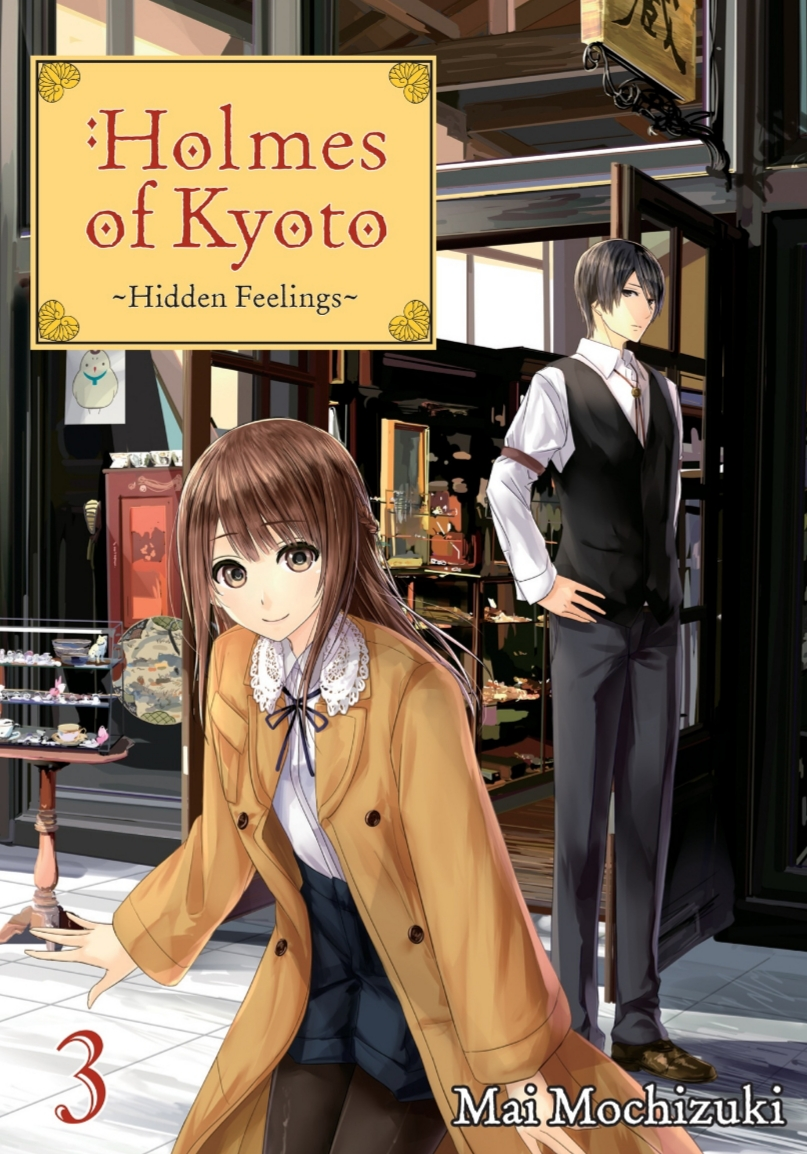 Holmes of Kyoto Vol. 3 Review